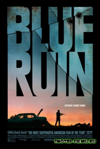 Катастрофа / Blue Ruin (2013) WEB-DLRip