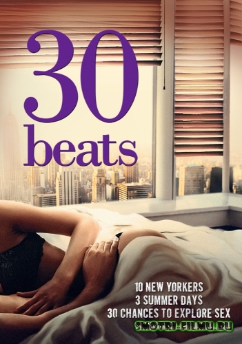 Постер к сериалу 30 ударов / 30 Beats (2012) WEB-DLRip