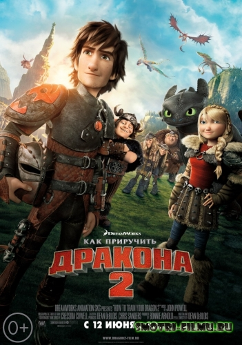 ������ � ������� ��� ��������� �������2 / How to Train Your Dragon�2 (2014) CAMRip