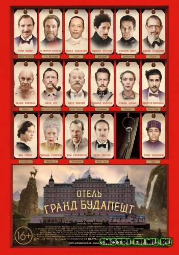Постер к сериалу Отель «Гранд Будапешт» / The Grand Budapest Hotel (2014)  BDRip