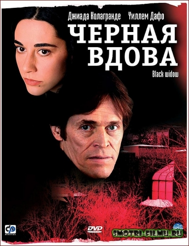 ������ ����� / Before It Had a Name (2005) DVDRip