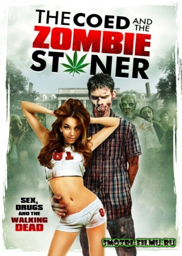 Постер к сериалу Студентка и зомбяк-укурыш / The Coed and the Zombie Stoner (2014) WEB-DLRip