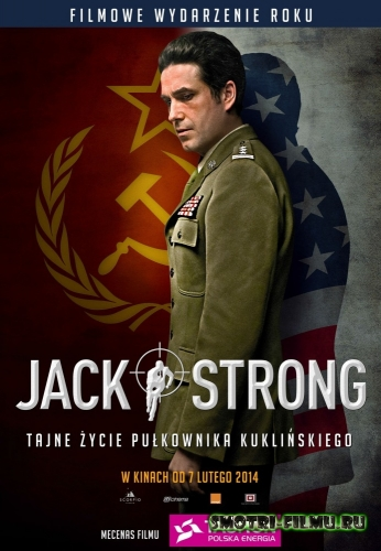 ���� ������ / Jack Strong (2014) HDRip