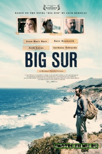 Постер к сериалу Биг-Сюр / Big Sur (2013) WEB-DLRip