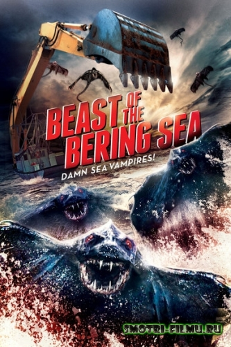 Постер к сериалу Чудовища Берингова моря / Bering Sea Beast (2013) WEB-DLRip