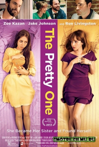 ����������� / The Pretty One (2013) WEB-DLRip