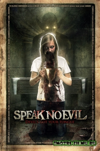 �� ������� ��� / Speak No Evil (2013) DVDRip