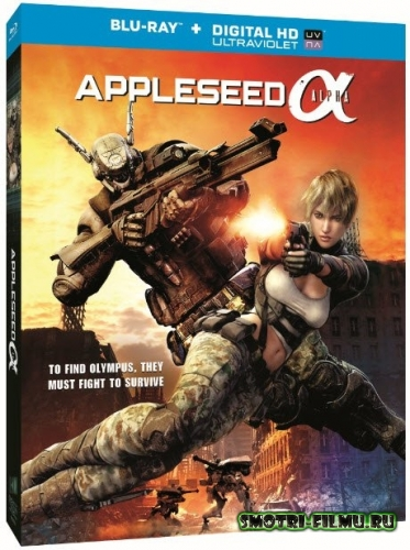 Проект Альфа / Appleseed Alpha (2014) HDRip