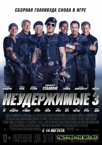 Неудержимые 3 / The Expendables 3 (2014) DVDScr