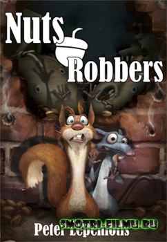 ������ � ������� ����� � ��������� / Nuts & Robbers (2014) BDRip