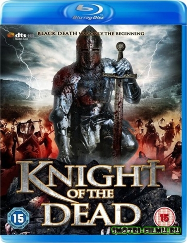 ������ � ������� ������ ������ / Knight of the Dead (2013) HDRip