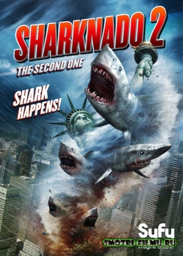 ������ � ������� ������ �������2 / Sharknado 2: The Second One (2014) HDTVRip