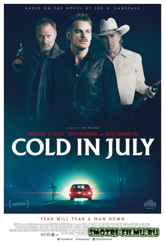 ����� � ���� / Cold in July (2014) HDRip