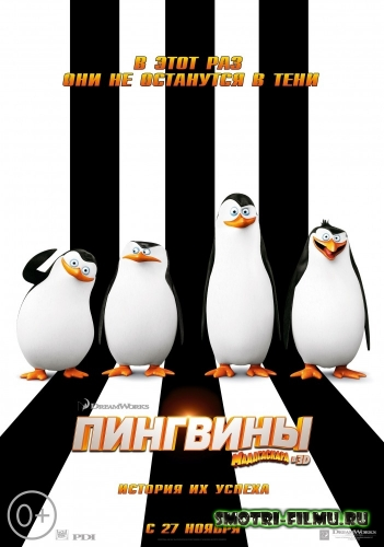 �������� ����������� / Penguins of Madagascar (2014) CAMRip