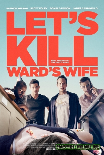 Постер к сериалу Убьём жену Уорда / Let's Kill Ward's Wife (2014) HDRip