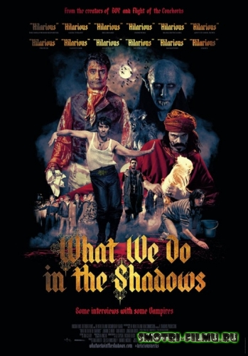 Реальные упыри / What We Do in the Shadows (2014) HDRip