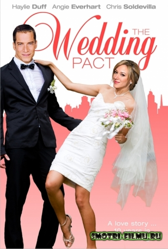 Постер к сериалу Брачный договор / The Wedding Pact (2013) BDRip