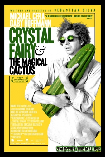 ������ � ������� ������� ����� � ��������� ������ � 2012 / Crystal Fairy & the Magical Cactus and 2012 (2013) BDRip