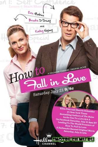 Как влюбиться / How to Fall in Love (2012) HDRip