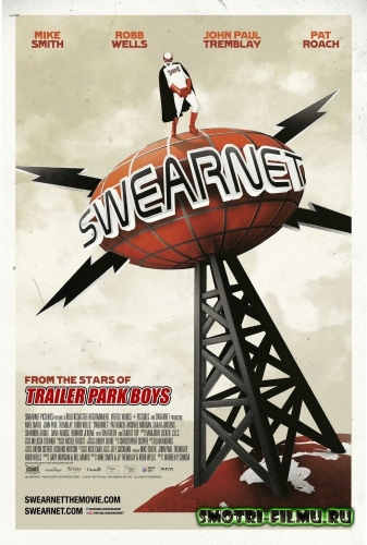 Постер к сериалу Срам-ТВ / Swearnet: The Movie (2014) WEB-DLRip