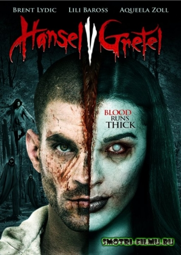 ������ � ������� ������� ������ ������� / Hansel Vs. Gretel (2015) WEB-DLRip