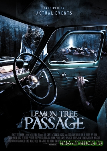 Постер к сериалу Лемон Три Пасседж / Lemon Tree Passage (2013) BDRip