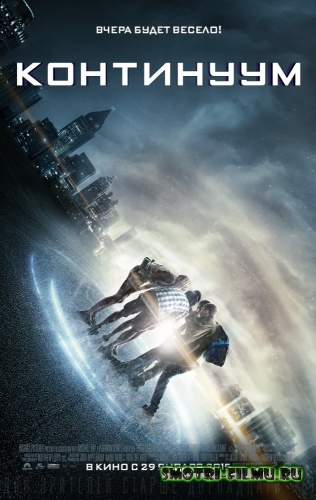 Постер к сериалу Континуум / Project Almanac (2014) WEBRip