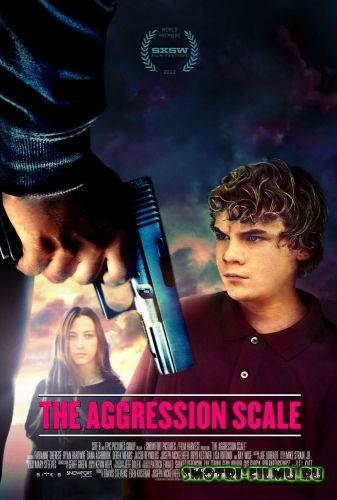 Шкала агрессии / The Aggression Scale (2011) BDRip