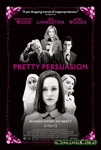 Дьявол во плоти / Pretty Persuasion (2005) WEB-DLRip