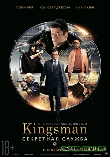 Kingsman: Секретная служба / Kingsman: The Secret Service (2014) CAMRip