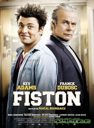 Постер к сериалу Сынок / Fiston (2014) BDRip
