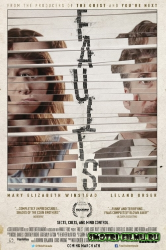 Изъяны / Faults (2014) WEB-DLRip