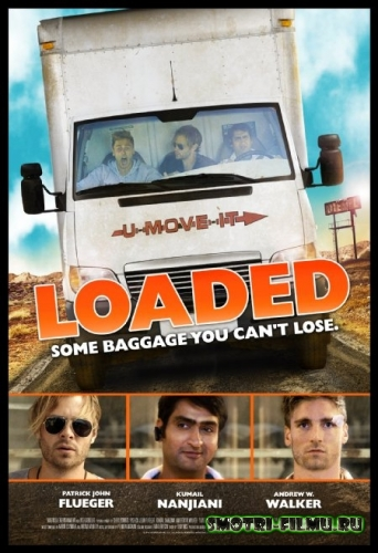 Одуревшие / Loaded (2013) WEB-DLRip