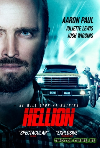 Хулиган / Hellion (2014) WEB-DLRip