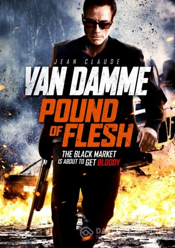 Фунт плоти / Pound Of Flesh (2015) WEB-DLRip