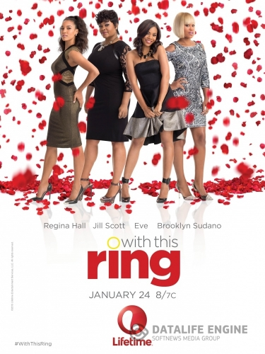 ����� ����� ����� / With This Ring (2015) WEB-DLRip