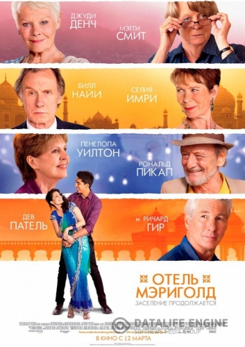 Отель «Мэриголд». Заселение продолжается / The Second Best Exotic Marigold Hotel (2015) BDRip