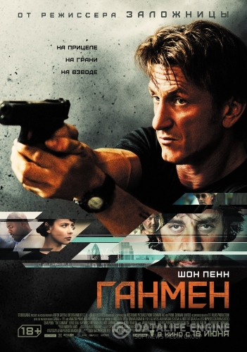 Постер к сериалу Ганмен / The Gunman (2015) BDRip