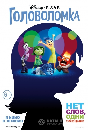 Головоломка / Inside Out (2015) WEBRip