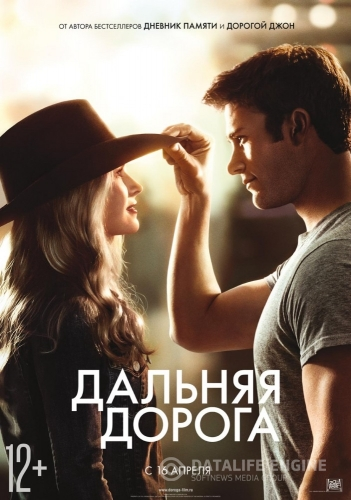 Постер к сериалу Дальняя дорога / The Longest Ride (2015) BDRip