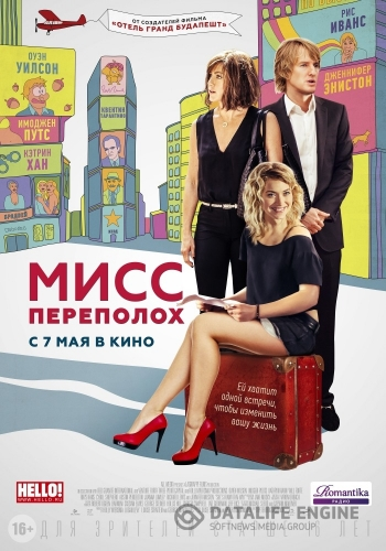 Мисс Переполох / She's Funny That Way (2014) HDRip
