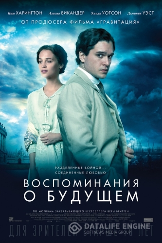 ������������ � ������� / Testament of Youth (2014) DVDRip