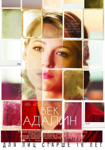 Век Адалин / The Age of Adaline (2015) HDRip