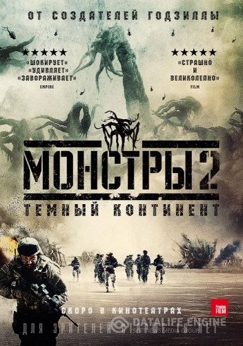 ������� 2: Ҹ���� ��������� / Monsters: Dark Continent (2014) BDRip