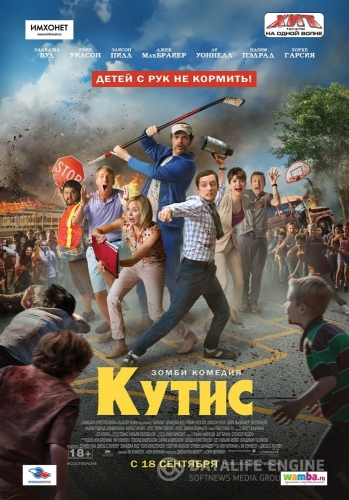 Кутис / Cooties (2014) HDRip
