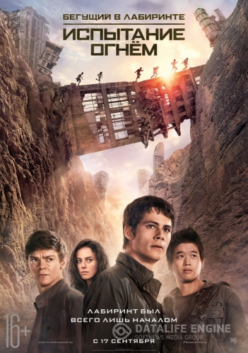 ������� � ���������: ��������� ���� / Maze Runner: The Scorch Trials (2015) BDRip